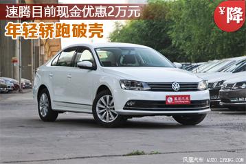奥迪A4L直降11.31万 郑州现车销售