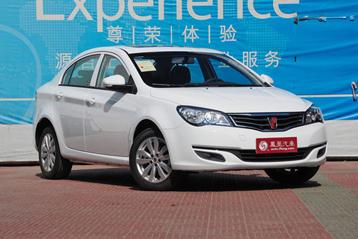 荣威350提供试乘试驾 购车优惠1.2万