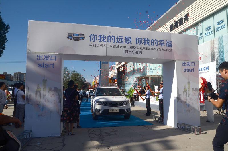 """""""仅售7.49-10.19万 吉利远景SUV正式上市"""