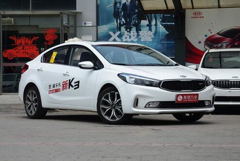 起亚K3现车优惠2.28万 欢迎试乘试驾