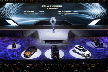 """""""家族再添新成员 雷诺加码中国SUV市场"""